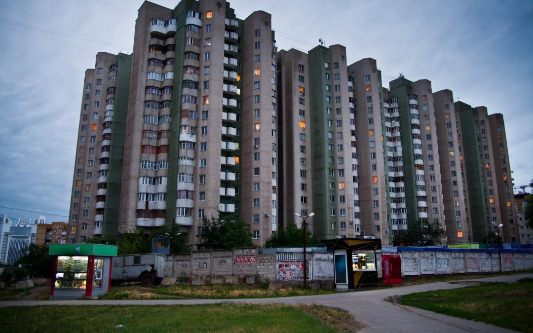 Sede Sei Ugl a Chisinau in Moldavia